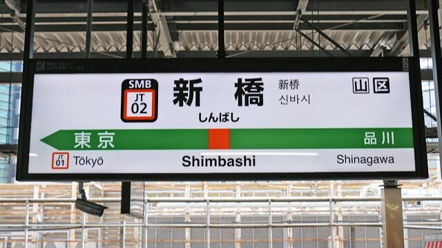 step_01_01